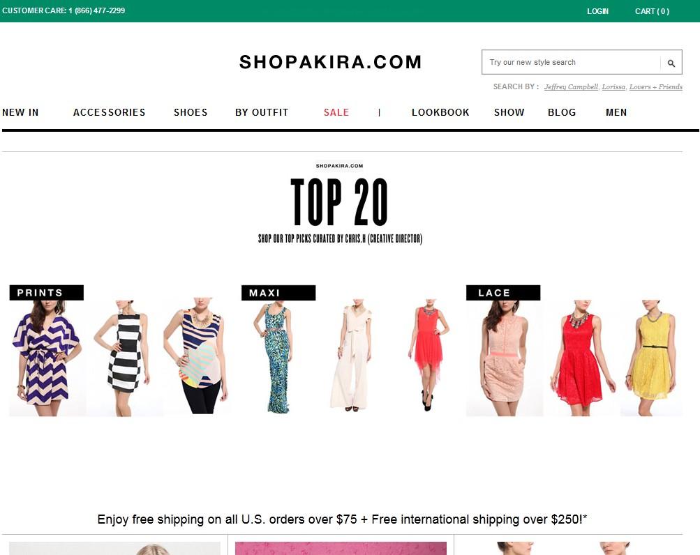 ShopAKIRA Promo Codes 2018