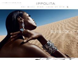 Ippolita Promo Codes