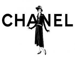 Chanel Promo Codes 2018