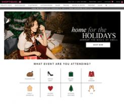 Shoptiques Promo Codes 2018