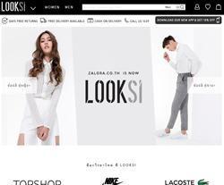LOOKSI Promo Codes