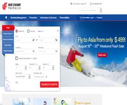 AirChina US Promo Codes