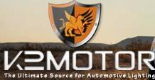 K2 Motor Promo Codes & Deals