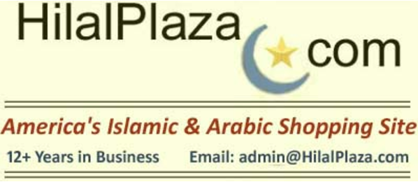 Hilalplaza Coupon Codes