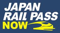 Japan Rail Pass AU