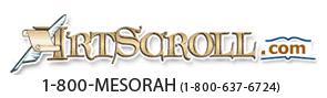 ArtScroll Promo Codes