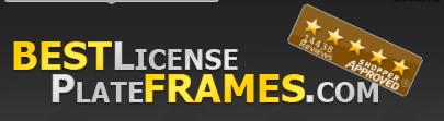 Best License Plate Frames