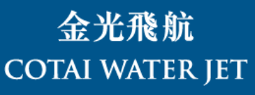 Cotai Water Jet Promo Code