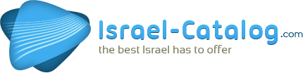 Israel-Catalog coupon