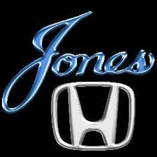 Jones Honda Coupons