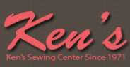 Kens Sewing Center coupons
