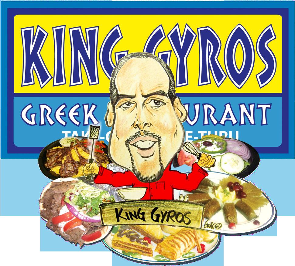 King Gyros Coupons