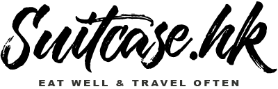 Suitcase Promo Codes & Coupon Codes 2018