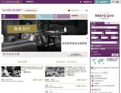 Mercure Promo Codes