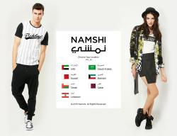 Namshi Coupon Codes 2018
