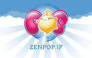 ZenPop Promotional Codes