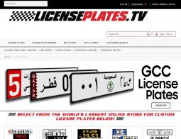 License Plates Promo Codes
