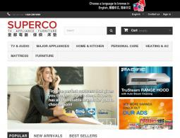 Superco Promo Codes & Coupons