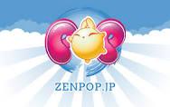 ZenPop Promo Codes & Coupons